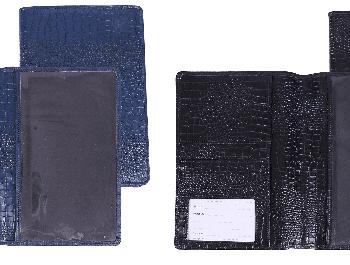 Etui na dokumenty/paszport QHP torby, odziez-konkursowa, akcesoria